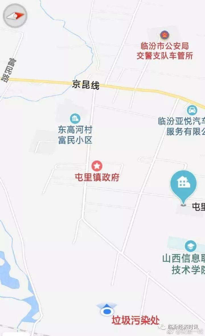 临汾市尧都区屯里镇一垃圾堆臭 气熏天污染环境!
